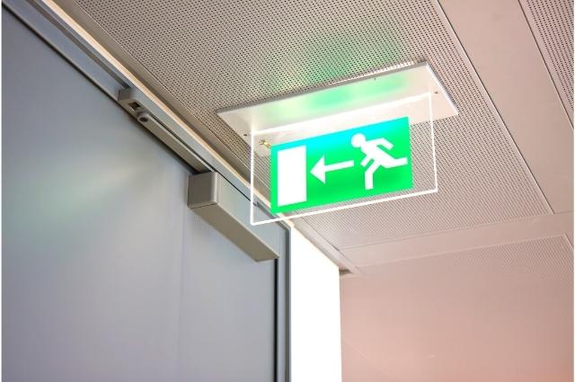 Iluminação de emergência | Luminária de Balizamento ou sinalização